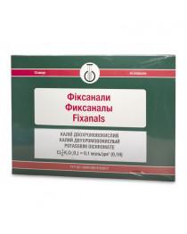 Калий двухромовокислый стандарт-титр (уп. 10 ампул), РИАП