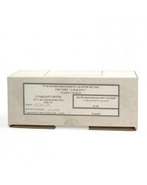 калий щавелевокислый стандарт-титр (уп. 10 ампул), Альфарус