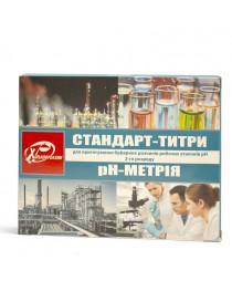 Набор для буферных растворов (Тип 3, рН 4,01) стандарт-титр, Харьковреахим