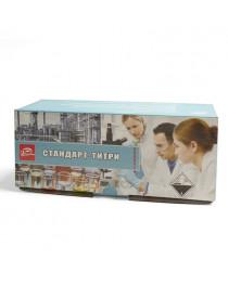натрий хлористый стандарт-титр (уп. 10 ампул)